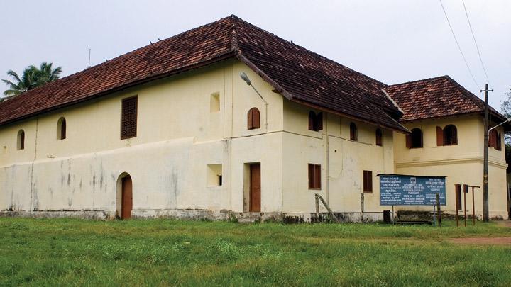 Fort Kochi - Mattacherry Palace