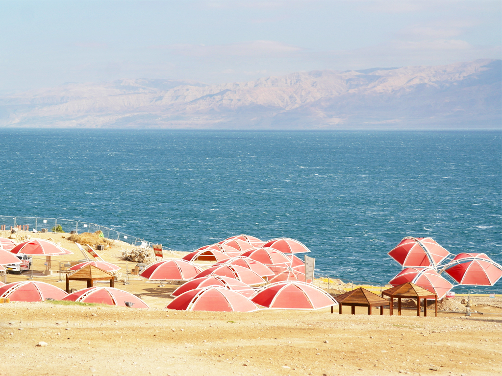 Israel - Dead Sea 1